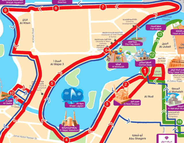 City Sightseeing Sharjah - Bus Route Map