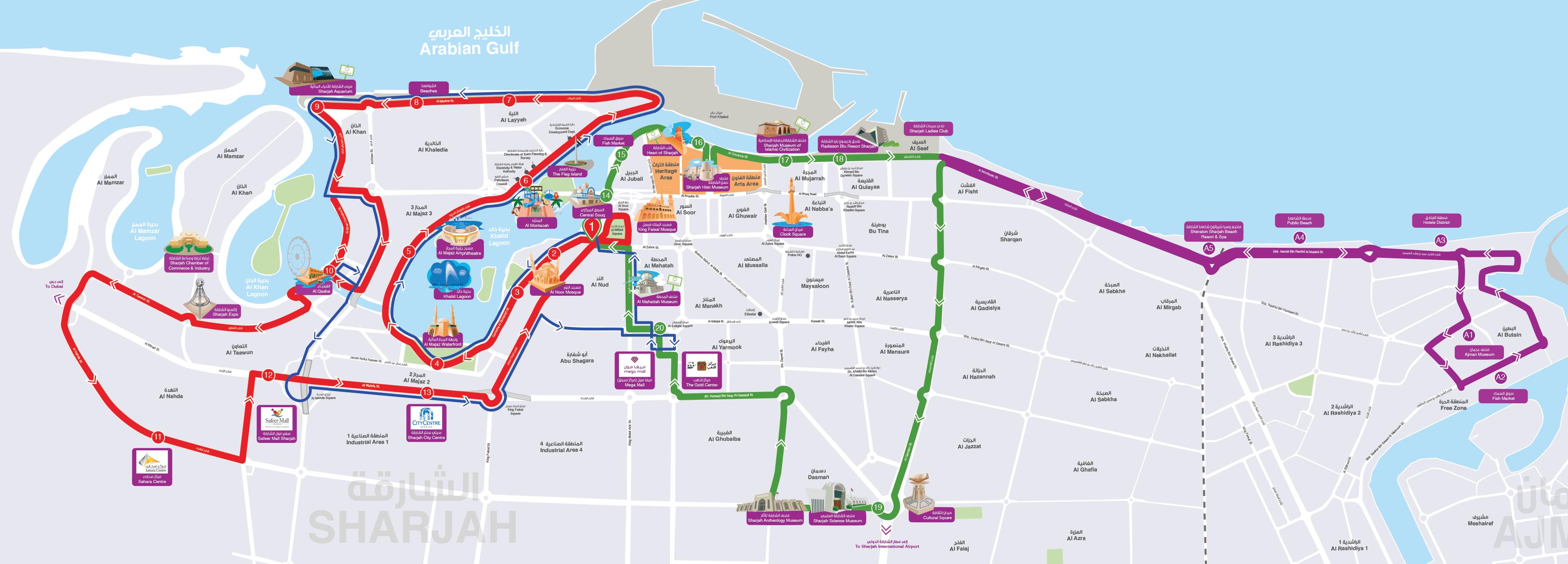 City Sightseeing Sharjah Bus Route Map - Bus map abu dhabi