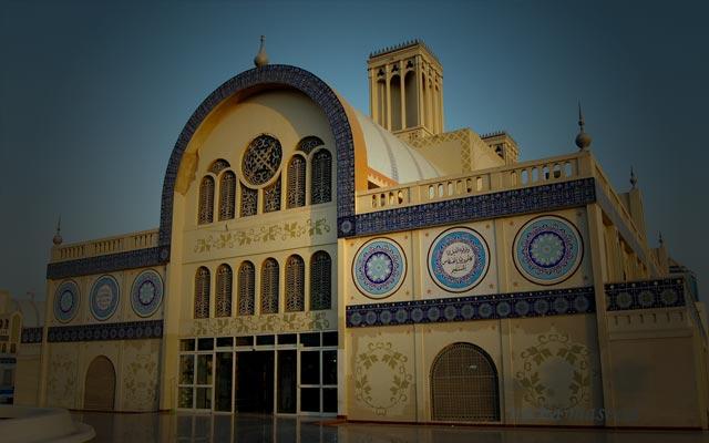 City Sightseeing Sharjah - Sharjah History